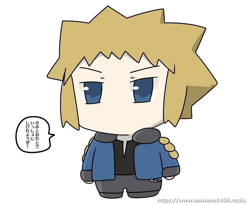 f:id:oniwano1456:20210227111711j:plain