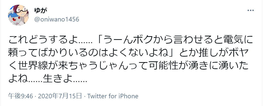 f:id:oniwano1456:20210228121921p:plain