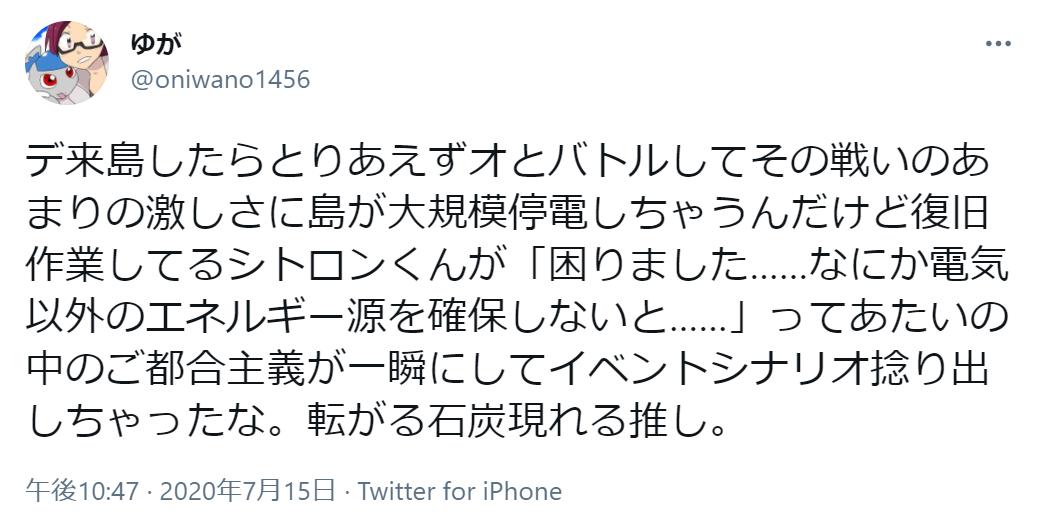 f:id:oniwano1456:20210228122201p:plain