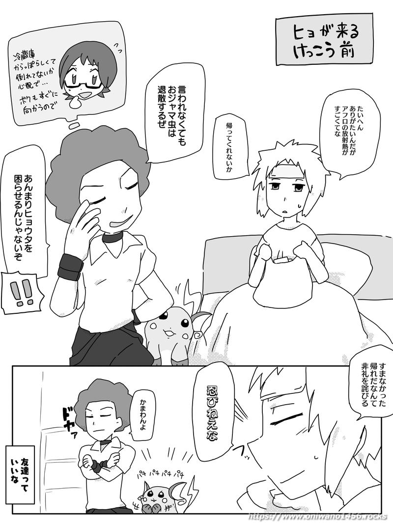 f:id:oniwano1456:20210228122846p:plain