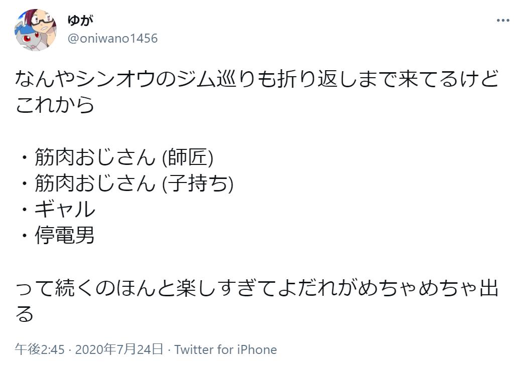 f:id:oniwano1456:20210228124148p:plain