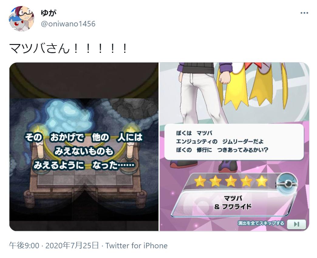 f:id:oniwano1456:20210228124704p:plain
