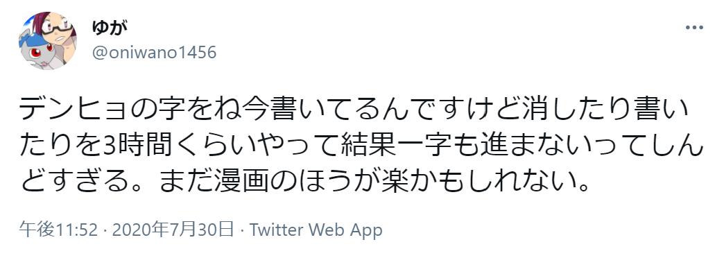 f:id:oniwano1456:20210228130906p:plain