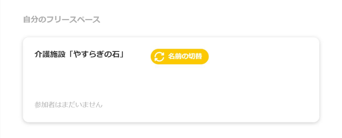 f:id:oniwano1456:20210228133359p:plain