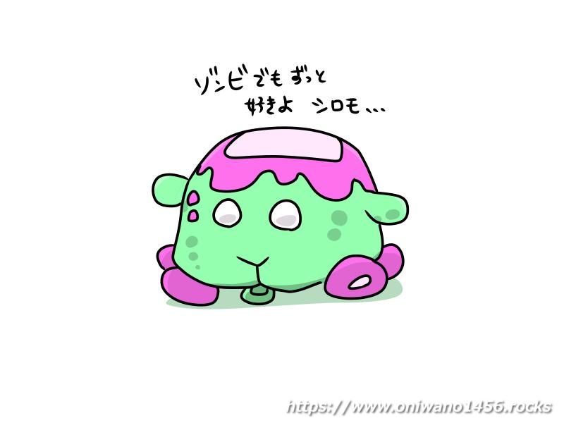 f:id:oniwano1456:20210302200155p:plain