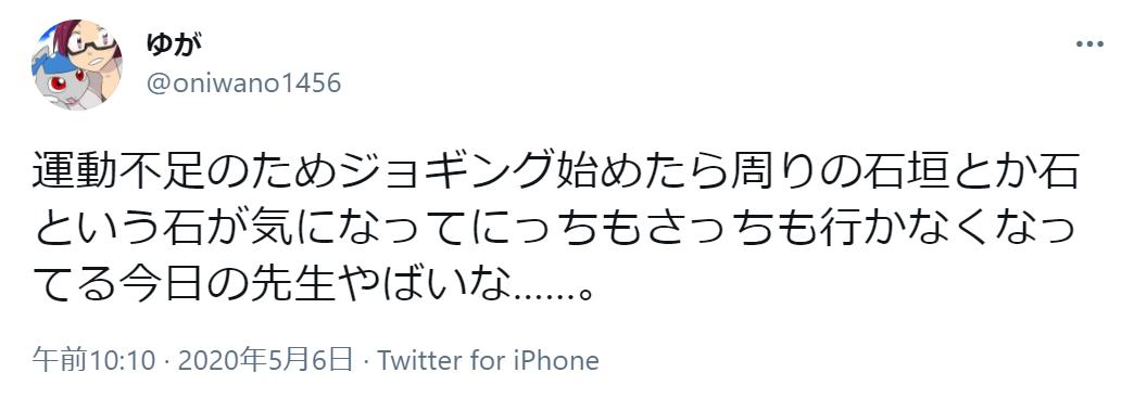 f:id:oniwano1456:20210304161524p:plain