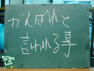 f:id:oniwano1456:20210304162058j:plain