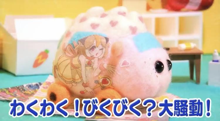 f:id:oniwano1456:20210304203137j:plain