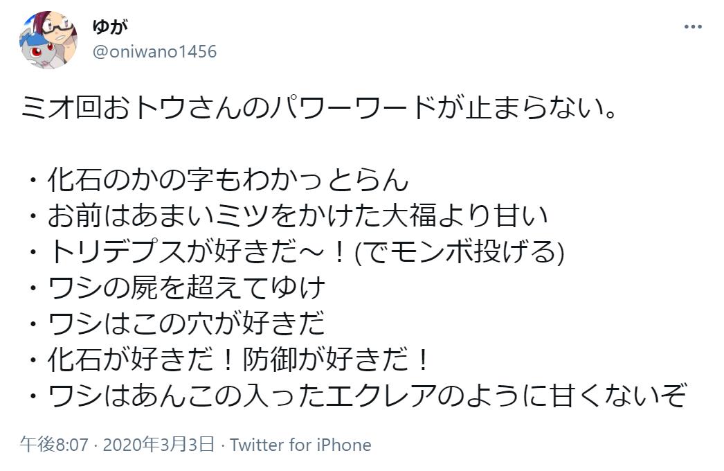 f:id:oniwano1456:20210306143734p:plain