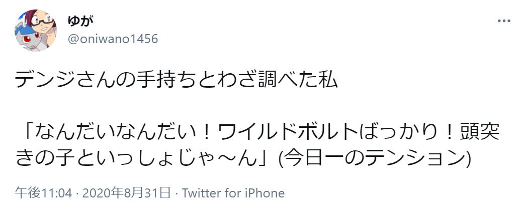 f:id:oniwano1456:20210306145139p:plain