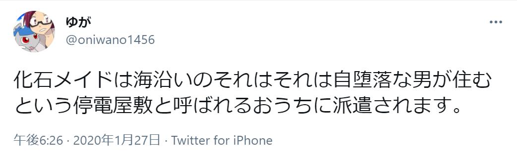 f:id:oniwano1456:20210306153340p:plain