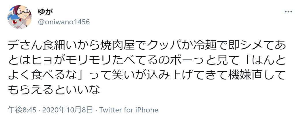 f:id:oniwano1456:20210306155728p:plain