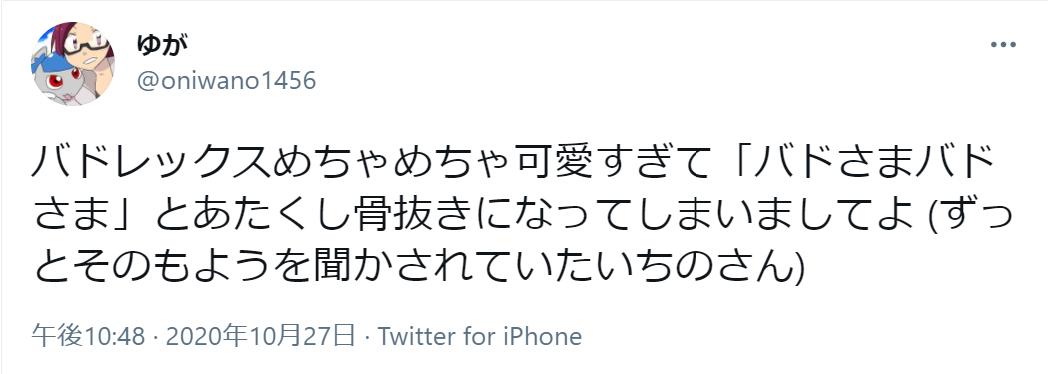 f:id:oniwano1456:20210306163137p:plain