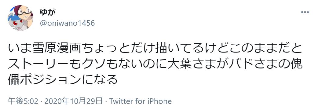 f:id:oniwano1456:20210306163934p:plain