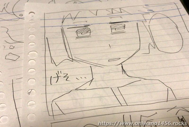 f:id:oniwano1456:20210310201758j:plain