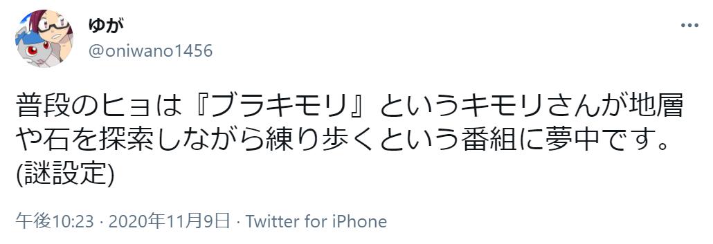 f:id:oniwano1456:20210320143506p:plain
