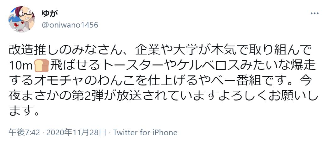 f:id:oniwano1456:20210321125034p:plain