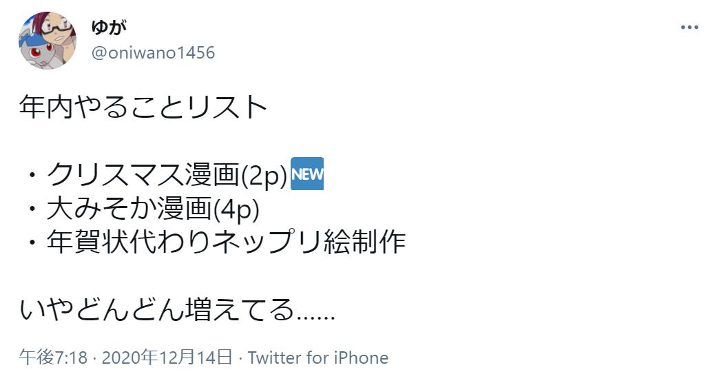 f:id:oniwano1456:20210323103408p:plain