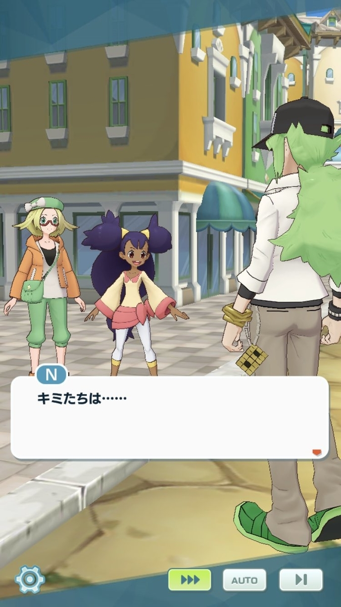 f:id:oniwano1456:20210323105331j:plain