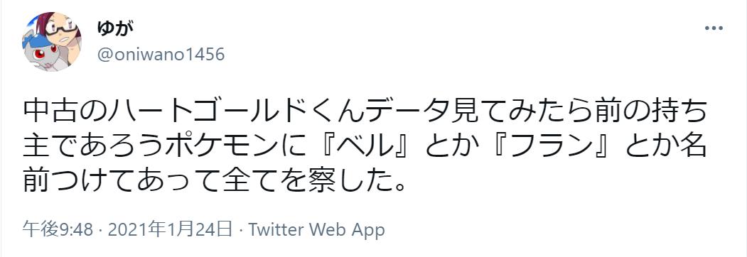 f:id:oniwano1456:20210323122601p:plain