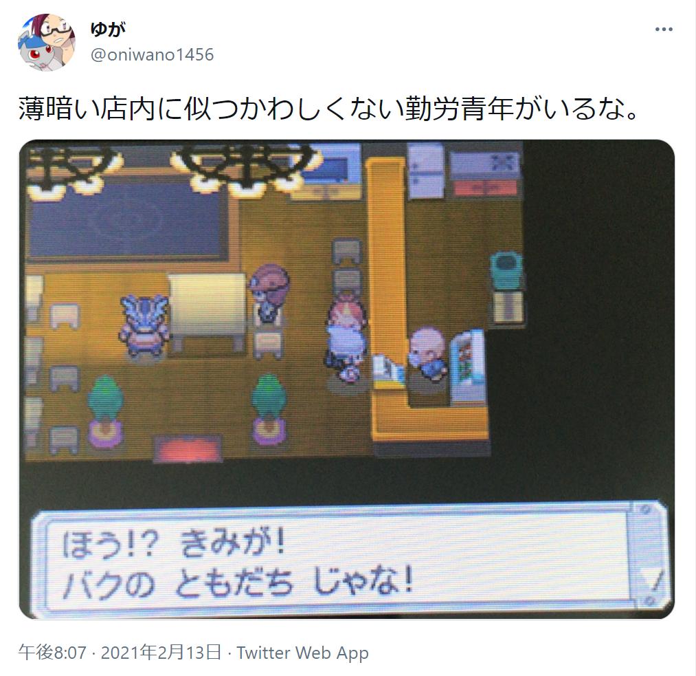 f:id:oniwano1456:20210323131026p:plain