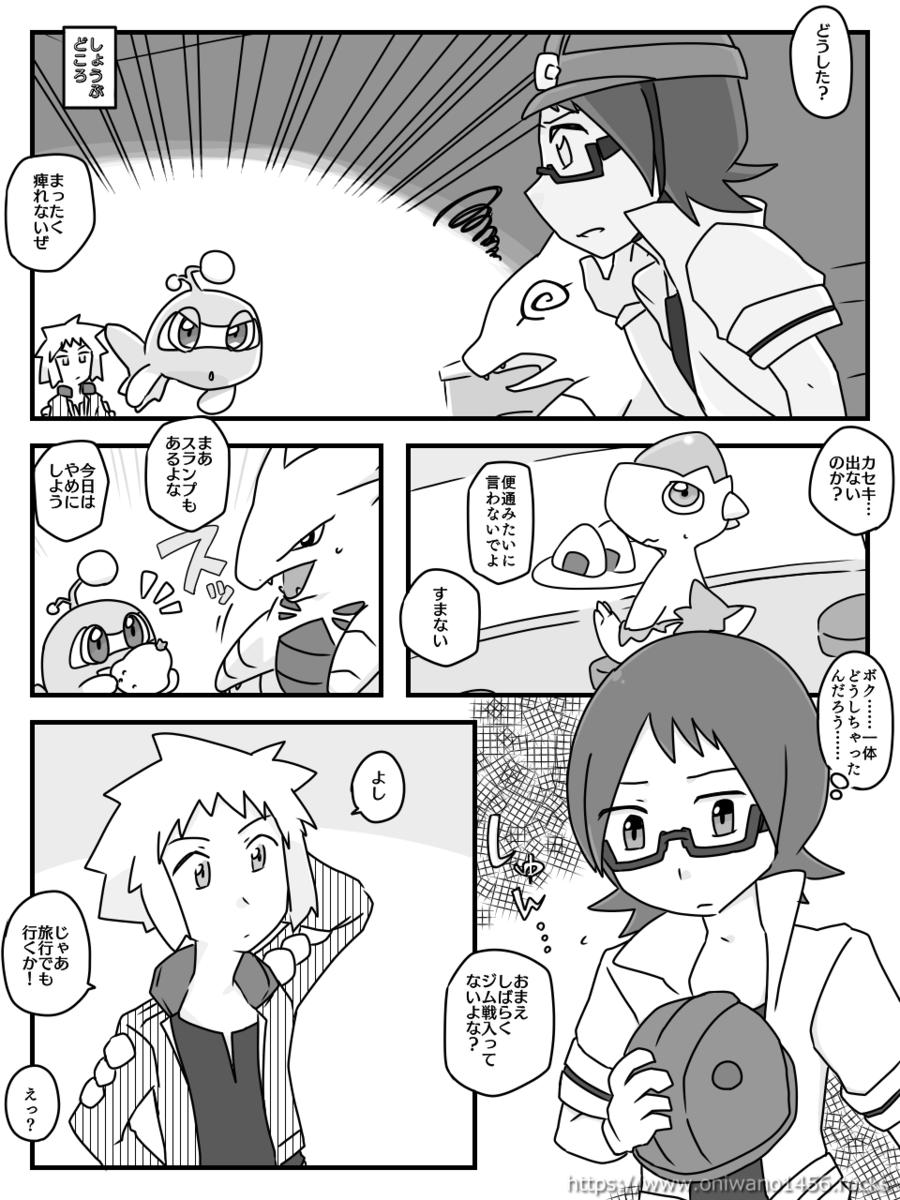 f:id:oniwano1456:20210401191847p:plain