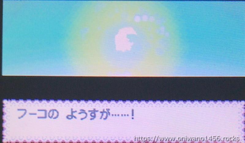 f:id:oniwano1456:20210415182211j:plain