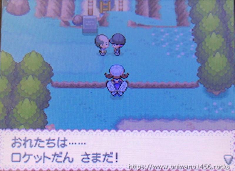 f:id:oniwano1456:20210415182314j:plain