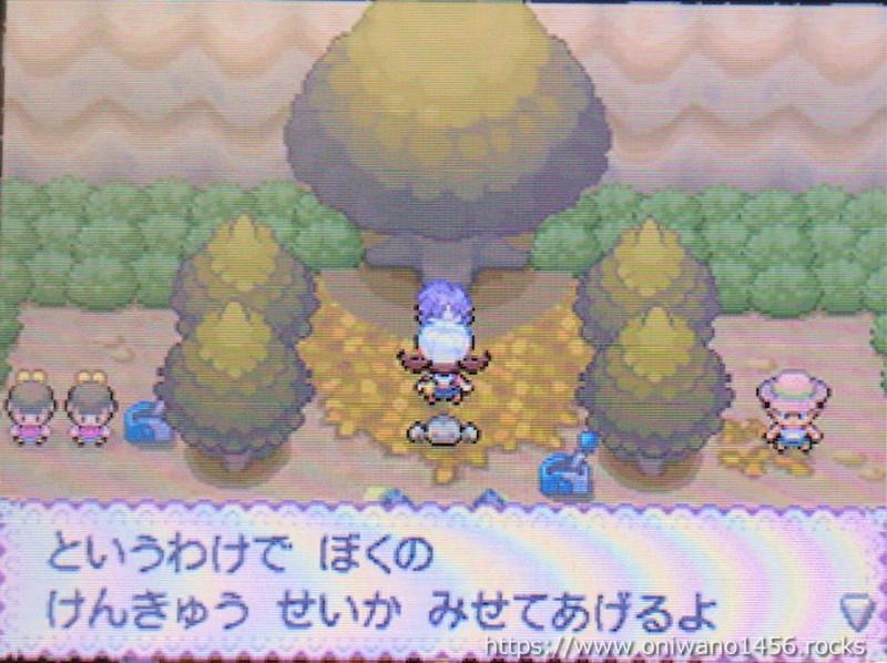 f:id:oniwano1456:20210415184648j:plain