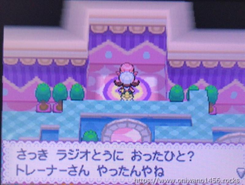 f:id:oniwano1456:20210415190417j:plain