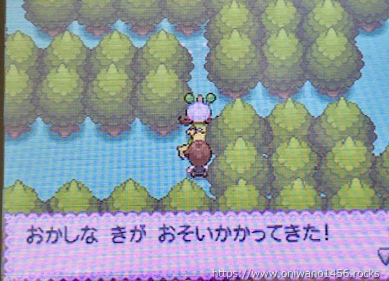 f:id:oniwano1456:20210415191738j:plain