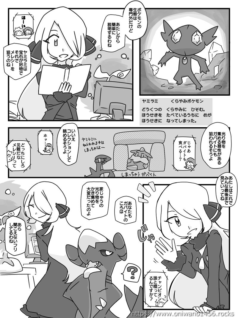 f:id:oniwano1456:20210416193212p:plain