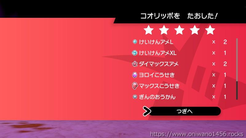 f:id:oniwano1456:20210424211058j:plain