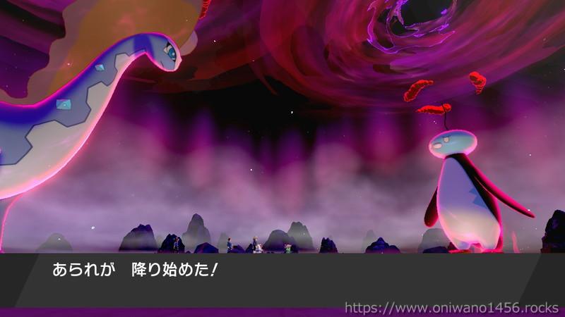 f:id:oniwano1456:20210424215952j:plain