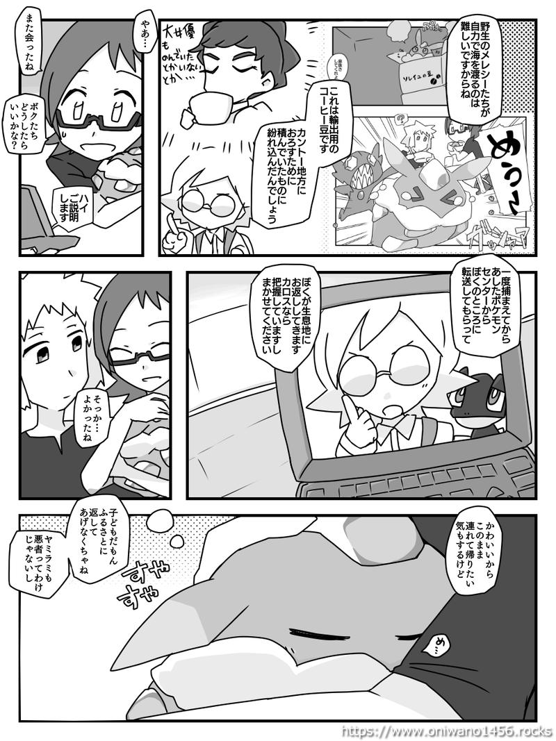 f:id:oniwano1456:20210425143014p:plain