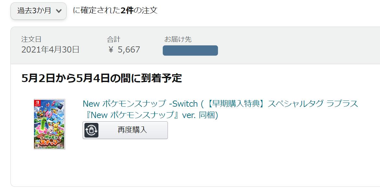 f:id:oniwano1456:20210430211212p:plain