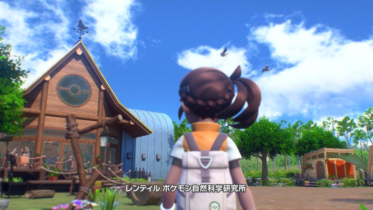 f:id:oniwano1456:20210505110521j:plain