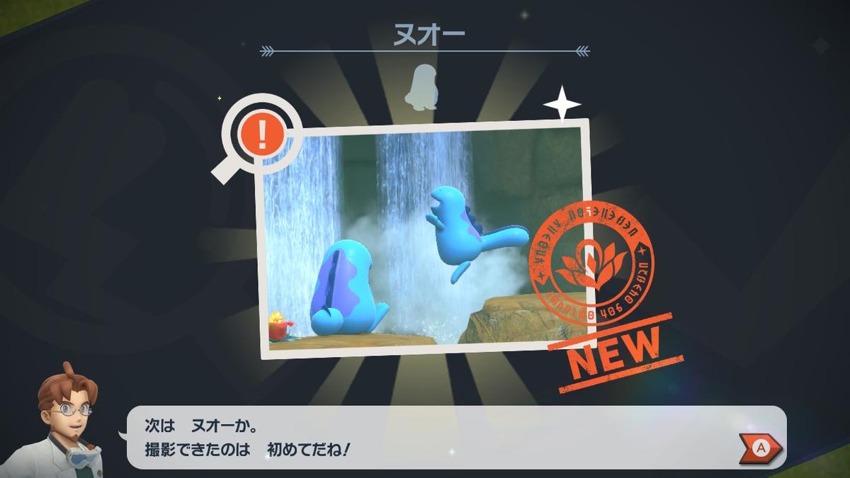 f:id:oniwano1456:20210505114808j:plain