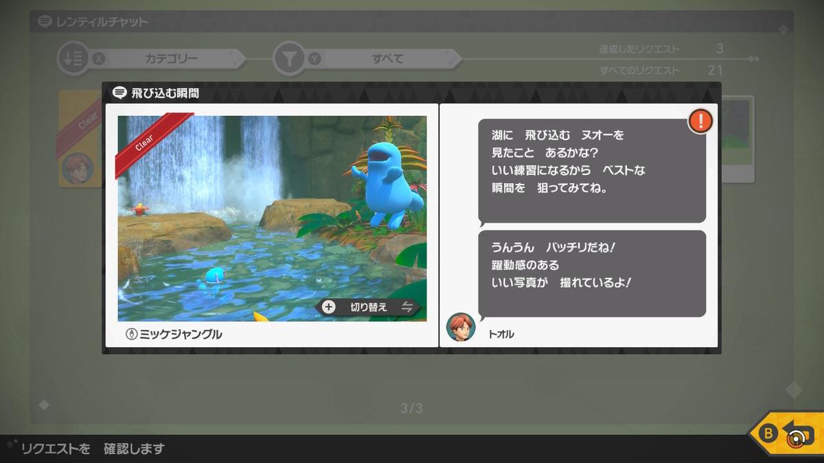 f:id:oniwano1456:20210505114856j:plain