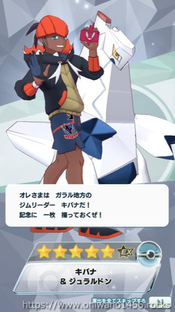 f:id:oniwano1456:20210509154441p:plain