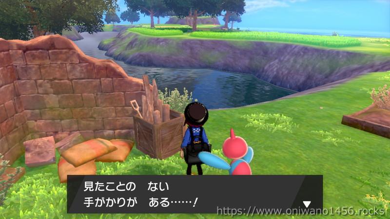 f:id:oniwano1456:20210525190130j:plain