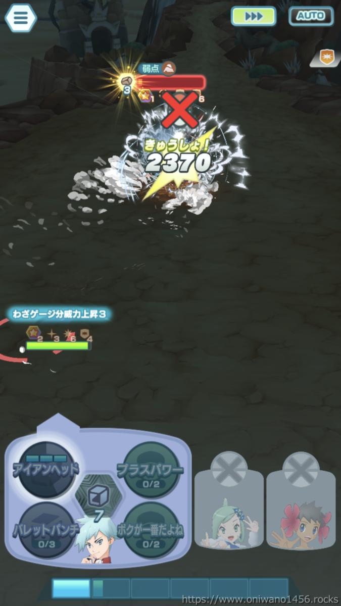 f:id:oniwano1456:20210531195404p:plain