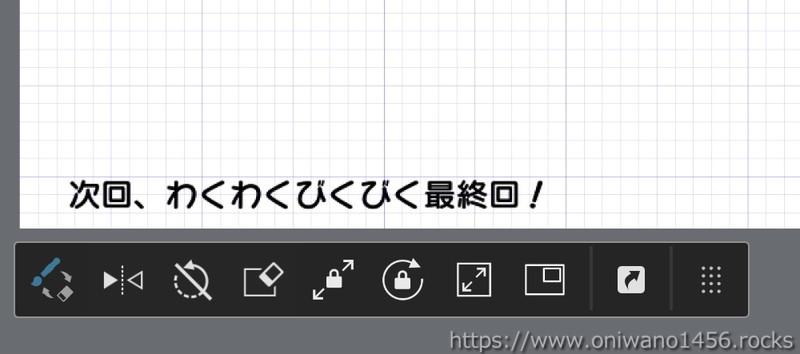 f:id:oniwano1456:20210602193317j:plain
