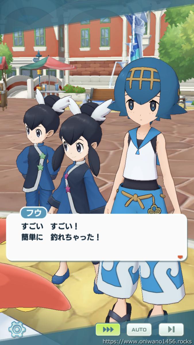 f:id:oniwano1456:20210611194108p:plain