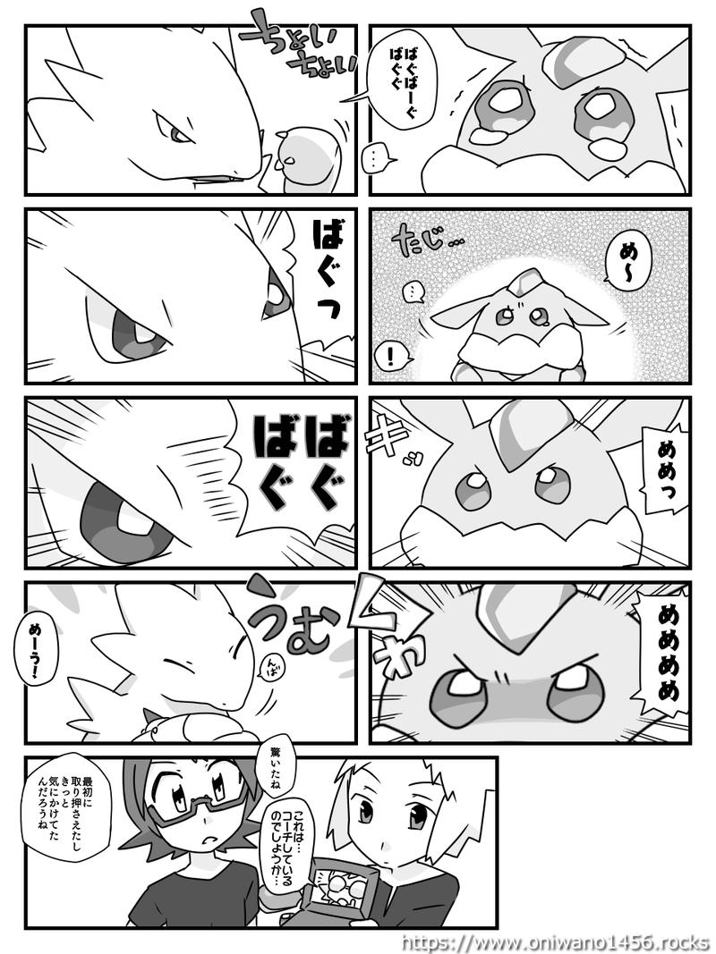 f:id:oniwano1456:20210613192930p:plain