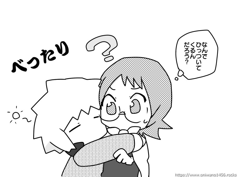 f:id:oniwano1456:20210619195303p:plain