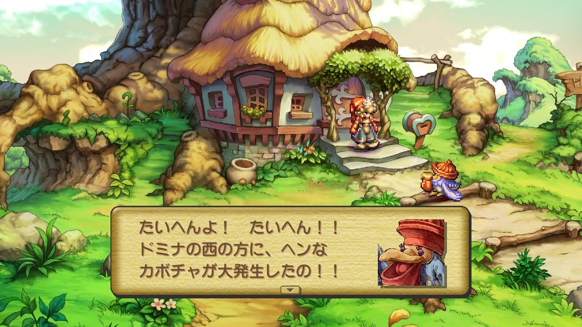 f:id:oniwano1456:20210626191935j:plain