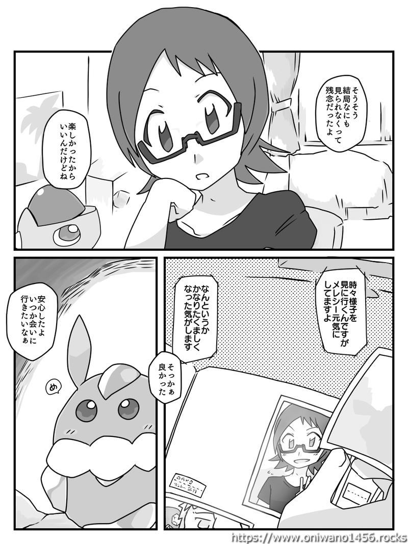 f:id:oniwano1456:20210629085135p:plain