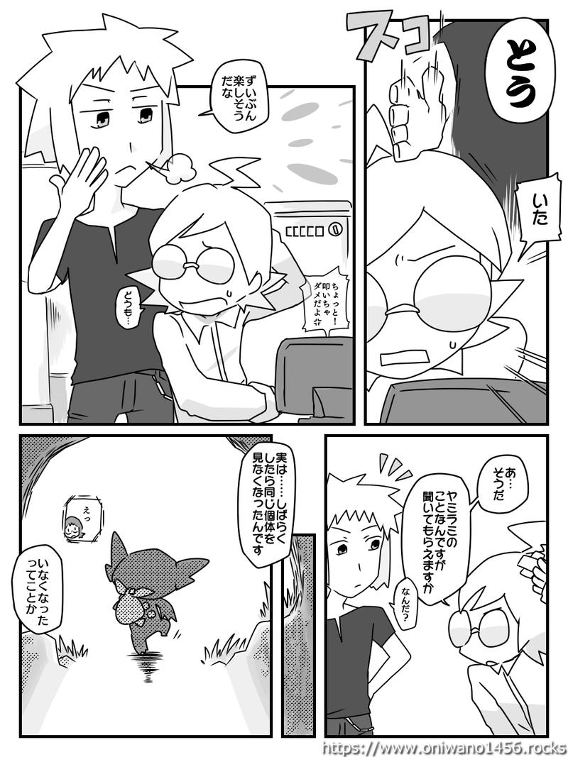 f:id:oniwano1456:20210629085207p:plain