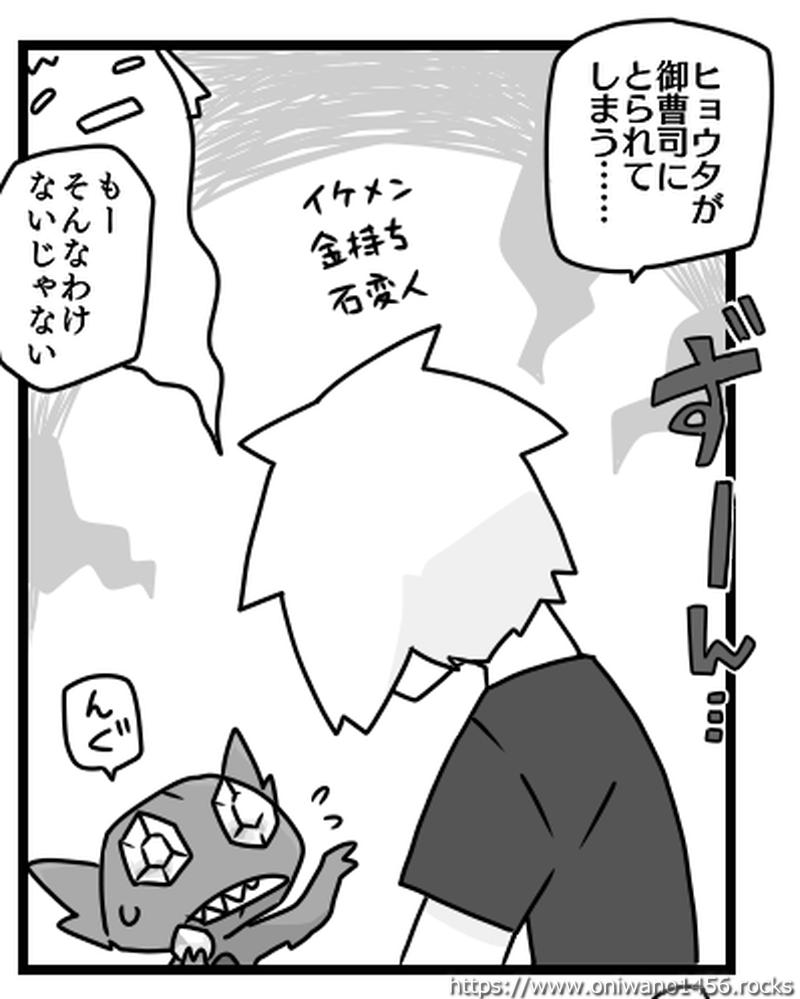 f:id:oniwano1456:20210630190134p:plain